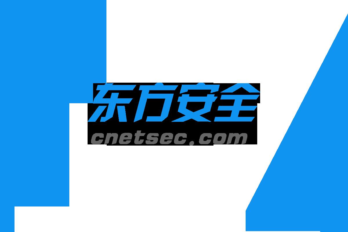 2017年11月份PC浏览器(中文版)安全保护能力横评报告