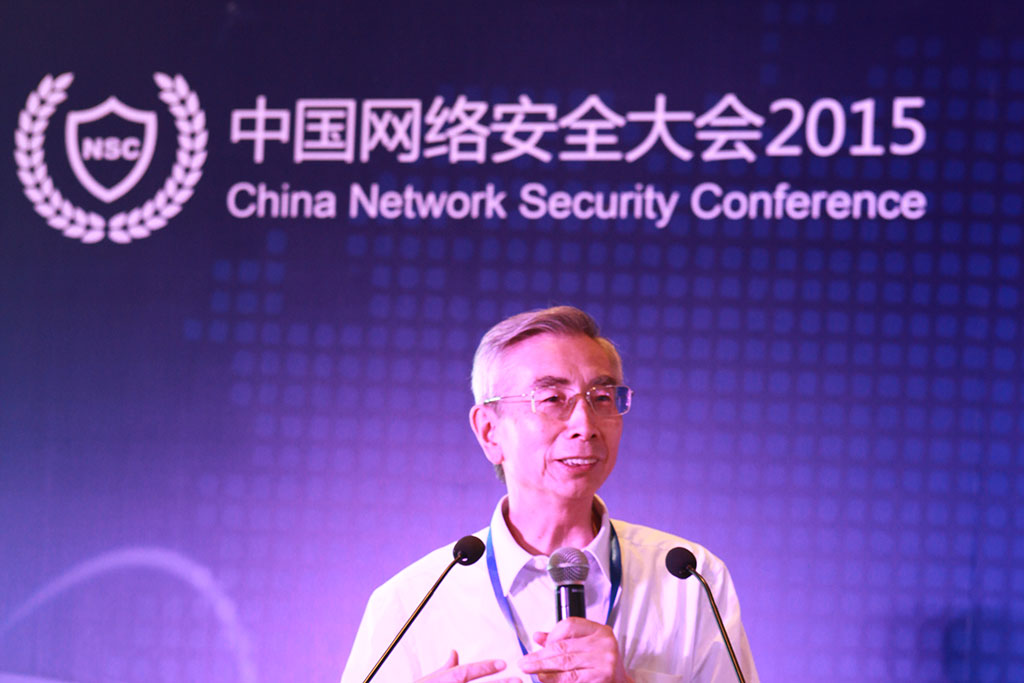 中国工程院院士倪光南