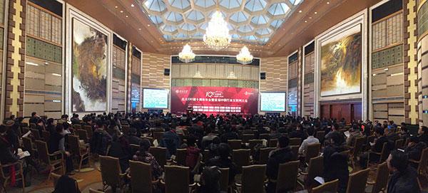 北大CIO班十周年年会暨首届中国行业互联网大会现场