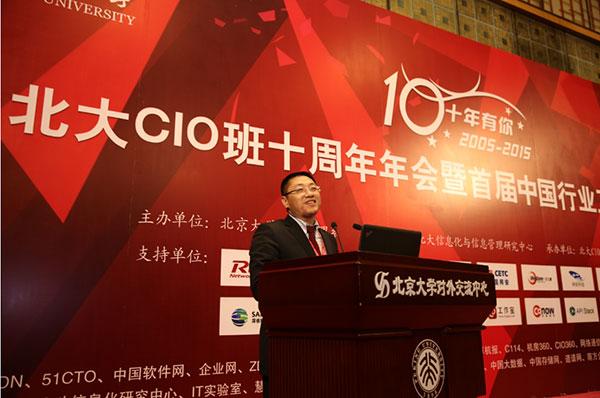 锐捷网络副总裁胡鹏《服务行业信息化--携手共筑互联网+》