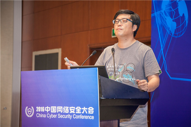 金湘宇:从概念到实践,威胁情报的落地