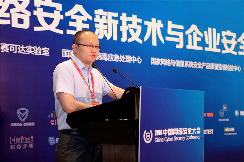 唐文: 工业信息安全——从检测到防护