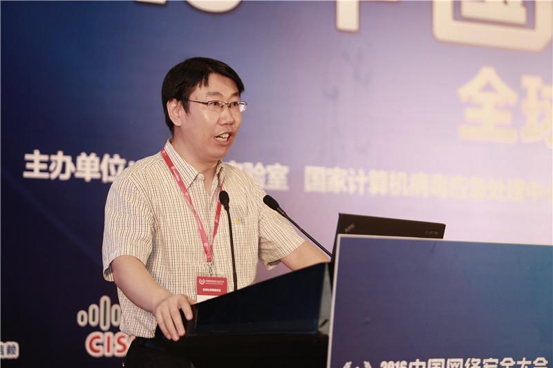 国家计算机病毒应急处理中心常务副主任陈建民致辞