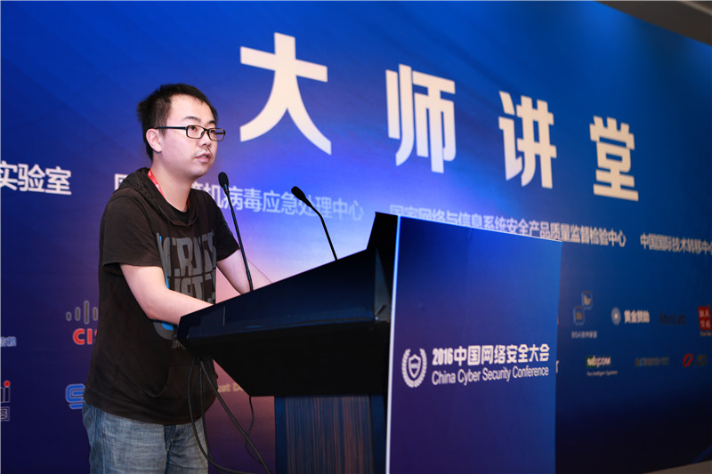 刘涛:使用Janus大规模挖掘滥用授权凭证的移动应用