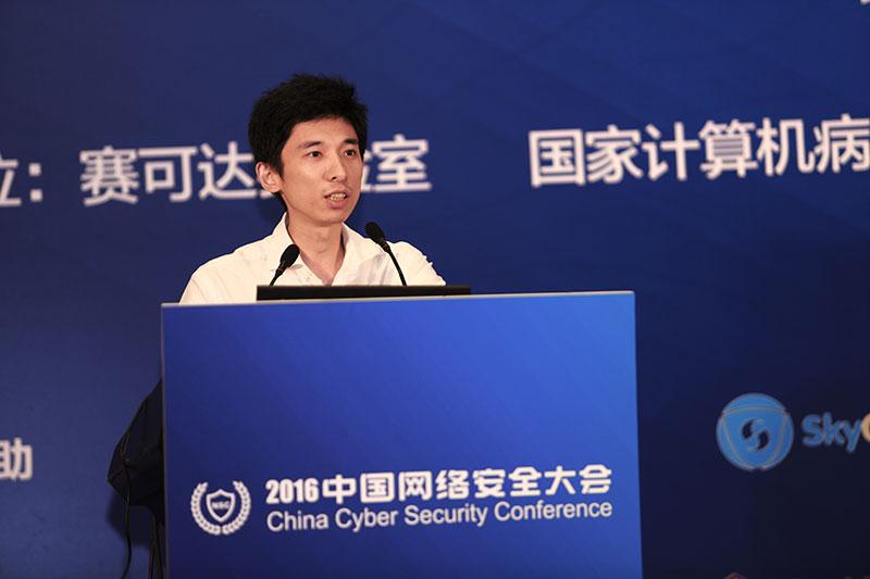 吴翰青:云计算对安全行业的影响与演进
