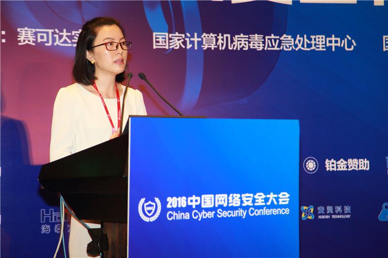 尹东梅:互联网+时代的网络安全挑战及应对策略