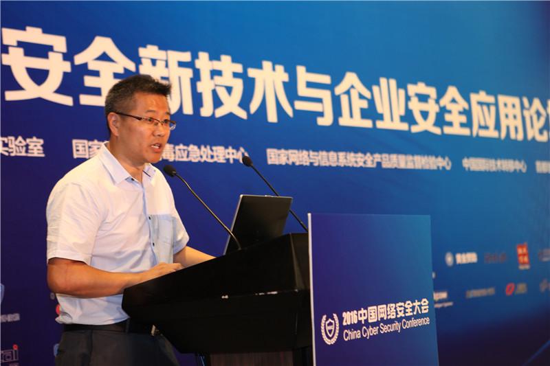张庆勇:移动认证与监测安全体系的研究