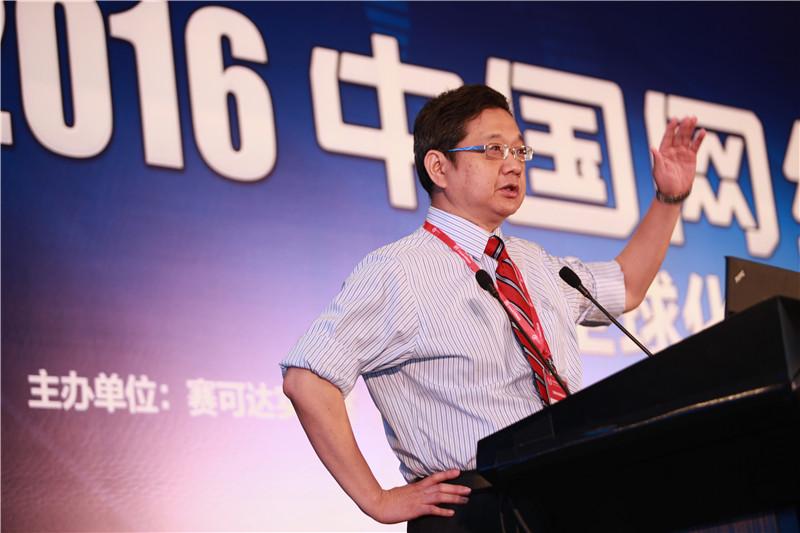 蔡维德:区块链是国家战略或者是骗局