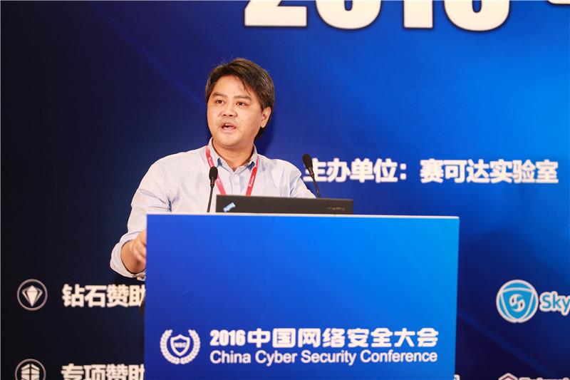 刘霖:云时代企业信息资产管理与保护