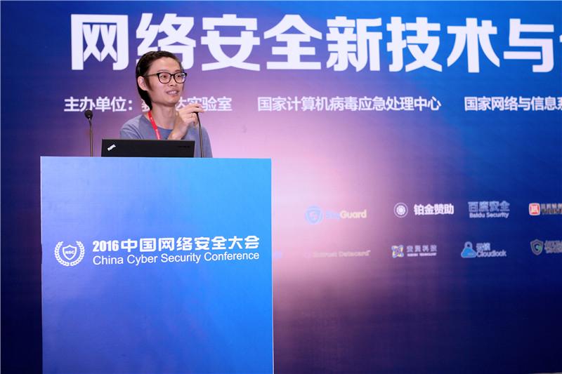 顾孔希:企业安全检测能力建设实践