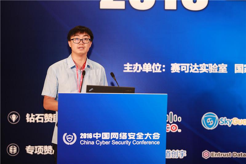 邵付东:守护网民安全,大数据驱动反诈骗