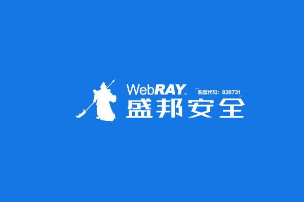 WebRAY