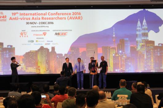 赛可达将在北京承办第二十届亚太反病毒大会(AVAR 2017)