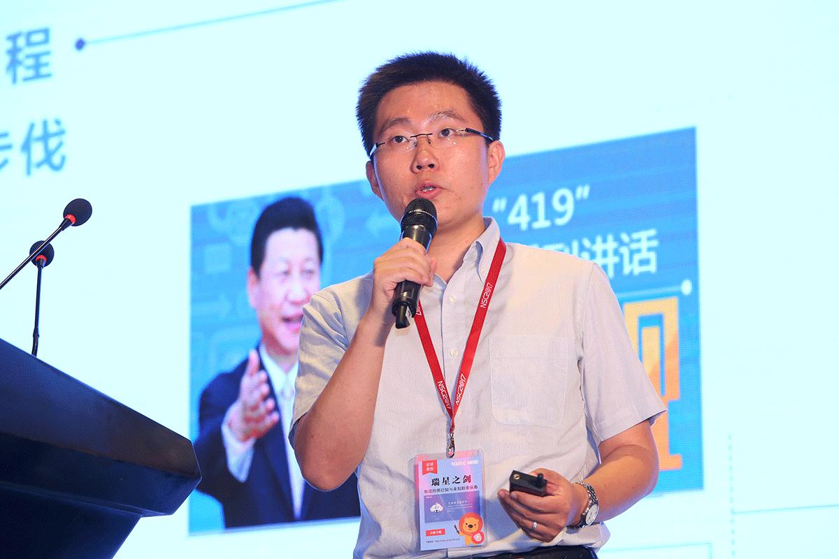 何能强:2016中国网络安全态势