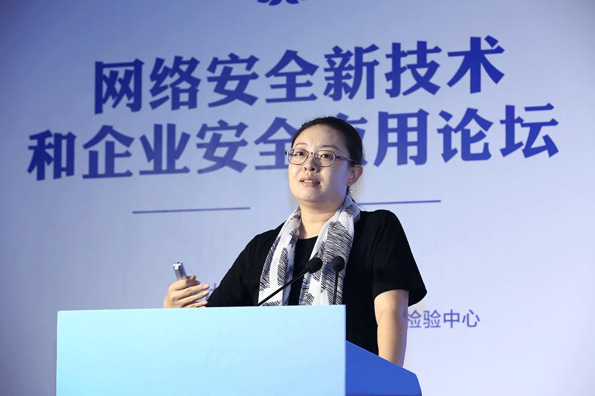 刘璐莹:信息安全,快人一步——IBM安全免疫系统