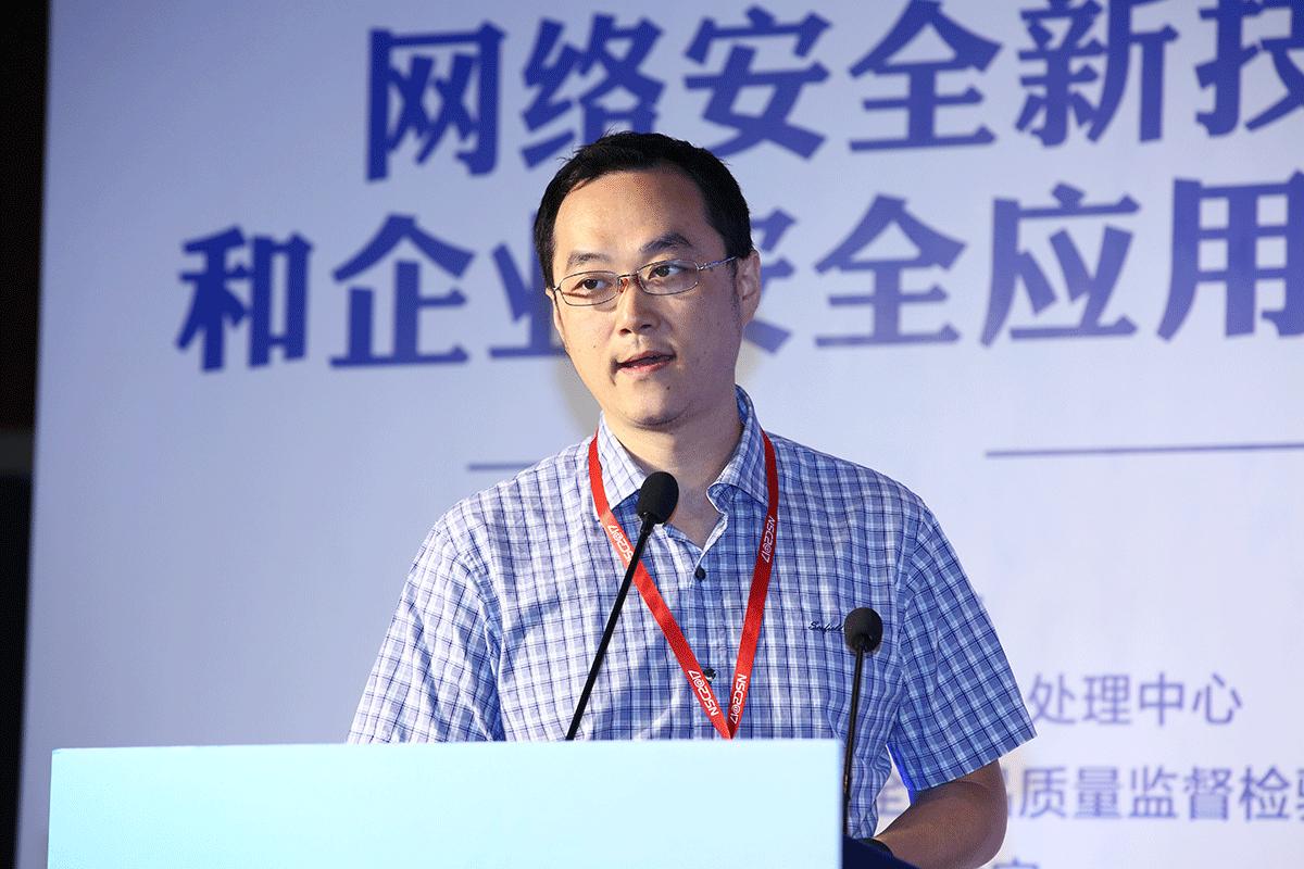 张振峰:《网络安全法》实施过程中大型互联网企业如何做到等保合规