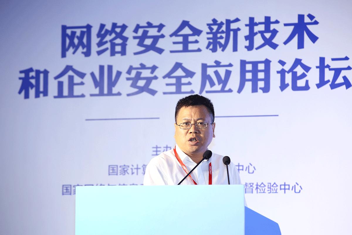 李旭阳:企业采用云服务后面临的安全新挑战