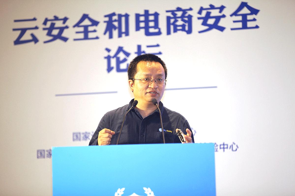 杨明非:核心数据资产的管理和保护