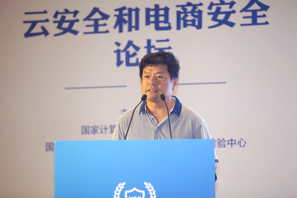 邵国安:政务云安全要求及安全态势感知平台建设