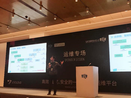 锐捷网络互联网系统部技术副总监权熙哲发表演讲