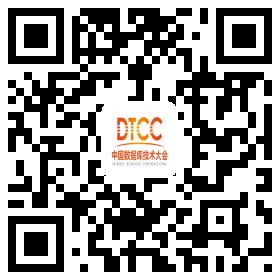 DTCC门票