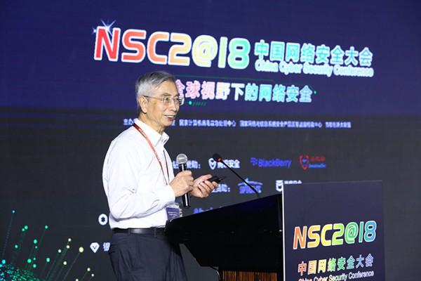 倪光南:网络安全的核心是技术安全
