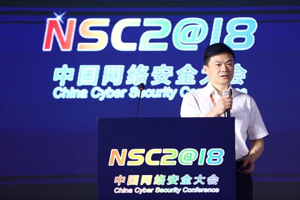 曾浩洋:第五代移动通信系统(5G)安全概览