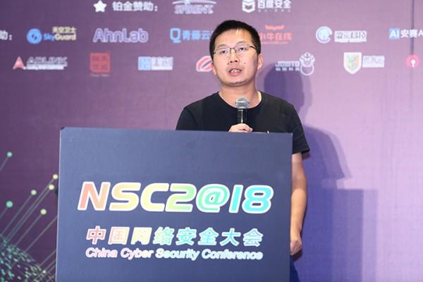 聂科峰:AIoT时代的安全
