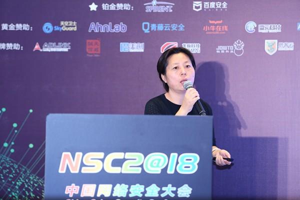 袁琦:5G终端安全技术发展趋势