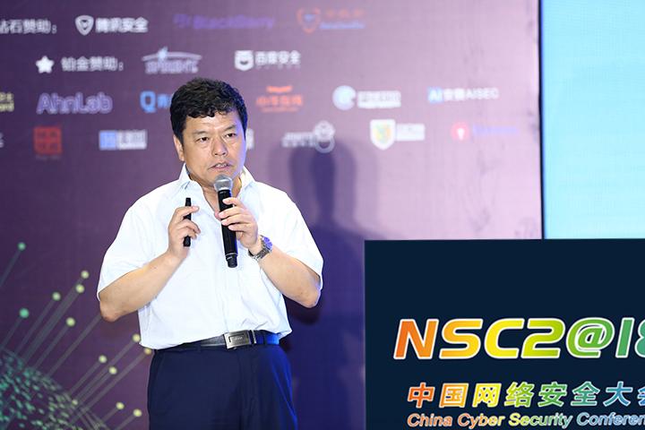 邵国安:云计算环境下的数据安全要求