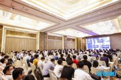 完美落幕  EISS-2021企业信息安全峰会之深圳站10月15日成功举办252